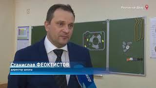 Образование уровня МГИМО смогут получить ростовские школьники