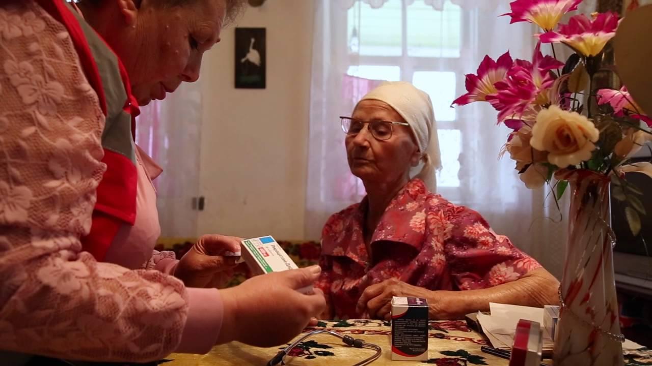 Видео секс девочек со стариками