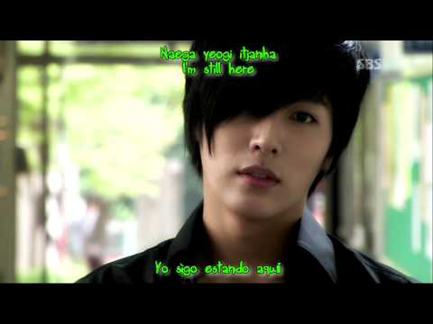 Trap (덫) - No Min Woo (My Girlfriend Is A Gumiho OST / 내 여자친구는 구미호 OST)