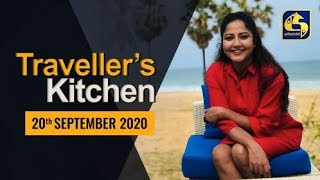 TRAVELLER'S KITCHEN 2020 09 20 Thumbnail