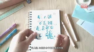 Publication Date: 2018-01-22 | Video Title: FYKMSS惜別會影片 完整版 (2018)