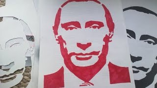 Как сделать стенсил (трафарет) В.В. Путина / How to create a stencil of V. Putin