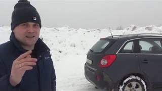 Опель ANTARA. Куда делся весь снег с города Кировска.