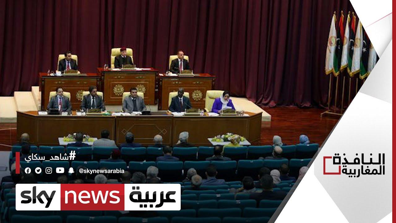 الخلافات بين الحكومة والبرلمان بليبيا تتعمّق  #النافذة_المغاربية