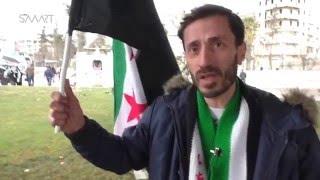 СИРИЯ 08 02 2016, Алеппо, Демонстрация к объединению