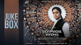 Ponmagal Vandhal - Jukebox | Jyotika | Govind Vasantha | JJ Fredrick | Suriya