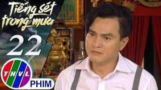 THVL | Tiếng sét trong mưa - Tập 22[1]: Duy đau đớn khi chính dì Bảy thừa nhận Bình phản bội mình