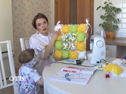 Украшаем детский стол своими руками