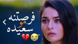 البنه حلمه على غيمه بمطره يتبده الشاعر حيدر العيداني2020