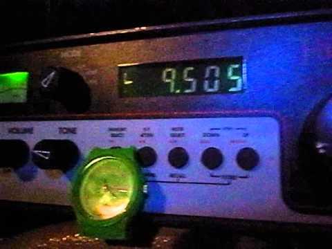 9505kHz Voice of Africa via Radio Omdurman, Sudan (19:15UTC,