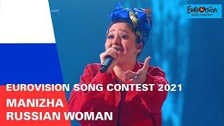 [Vietsub + Lyrics] Manizha - Russian Woman | Russia | Eurovision 2021
