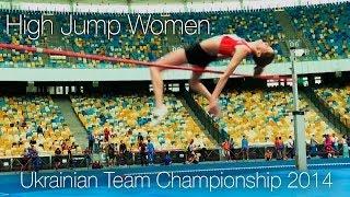 High Jump Women (Ukrainian Team Championship 2014)