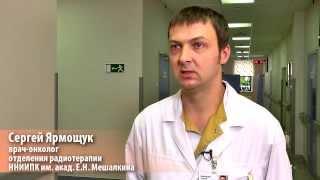 Лечение опухолей мочевого пузыря