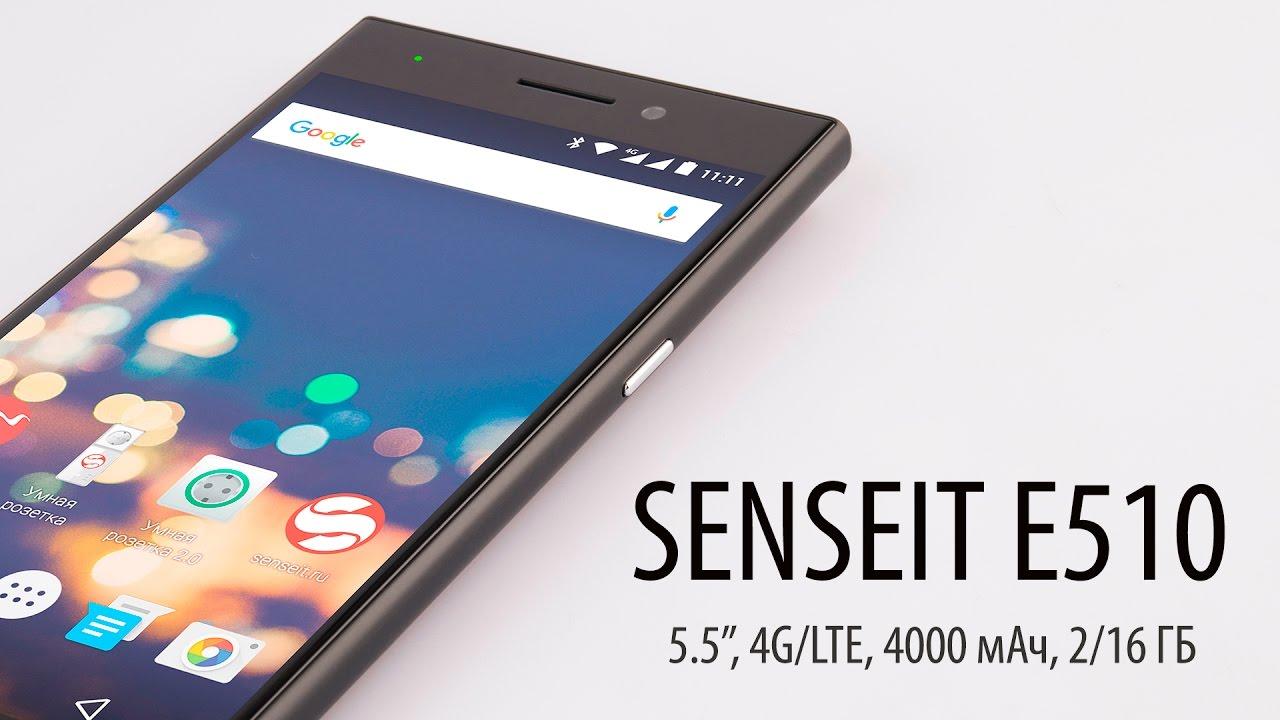 Обзор 4Good s450m 4G – четыре ядра + LTE за 3990 рублей. - YouTube