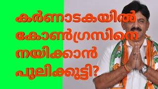DK Shivakumar to become Karnataka PCC President