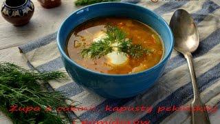 Zupa z cukinii, kapusty pekińskiej  i pomidorów - TalerzPokus.tv