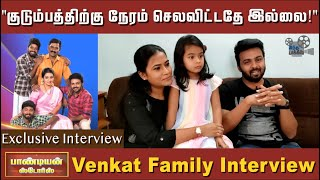 exclusive-pandian-stores-venkat-family-interview-pandian-stores-jeeva-roja-hindu-talkies