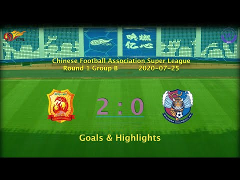 Wuhan Zall Qingdao Huanghai Goals And Highlights