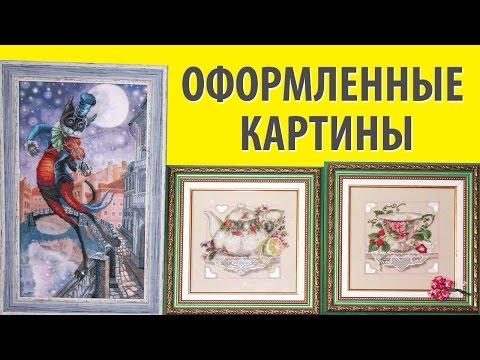 Изготовление Иван-чая, видео