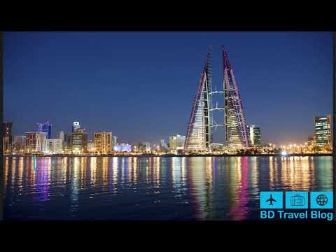 Let's Travel to Bahrain || Most Attractive Places in Bahrain