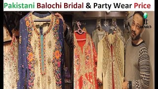 Pakistani Stylish Balochi Bridal Dresses And Party Wear With Price || Clif Shopping Mall