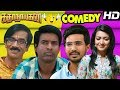 Soori Latest Comedy Scenes 2017 | Katha Nayagan Comedy Scenes | Part 1 | Vishnu Vishal | Manobala