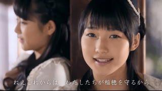 鞘師里保 (Sayashi Riho) - Solo lines in Hello! Project (ハロー!プロ...