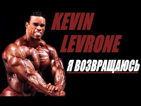 "Motivation: ""ВОЗВРАЩЕНИЕ ЛЕВРОНА"" (RUS Sportfaza)"