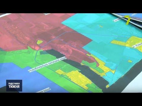 Новости 7 канал Одесса: Одеська область не може визначитись з планом створення ОТГ