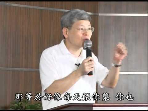 15 原始点:重症急救 (心肌梗塞急救) 2011-06 吉林演講