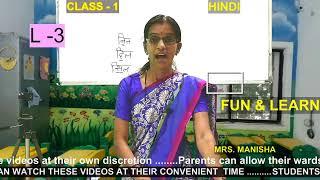FUN & LEARN --- CLASS 1 -- 6th JULY