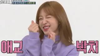 IDOLS QUE ODIAN EL AEGYO Video