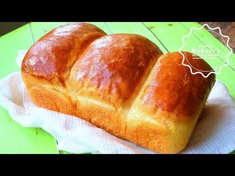 МОЛОЧНЫЙ ХЛЕБ КАК ПУХ  воздушный мякиш/японский хлеб ХОККАЙДО   Katya BivKen-ШЕФ