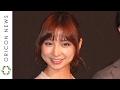 篠田麻里子、こじはる卒コン出席? 出演舞台の日程「うまく調整させられた」 舞台…