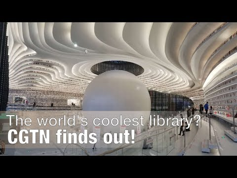 "Live: The world's coolest library? CGTN finds out!  CGTN探秘天津""网红""图书馆"
