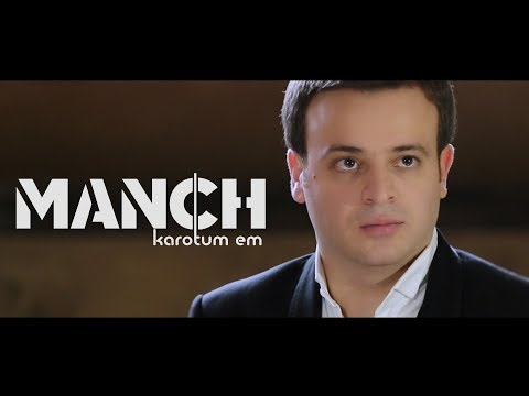 Manch - Karotum Em (Official Music Video) (NEW 2018)