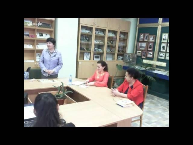 Презентация книг Зухры Файзуллиной