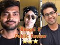 Baaghi 2 | First Day First Show | Public Review | Tiger Shroff | Disha Patani | Ahmed Khan