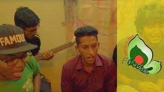 Pagol chara dunia chole na | Lalon giti | Backstage Cover #13