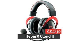 مراجعة Kingston HyperX Cloud II Review