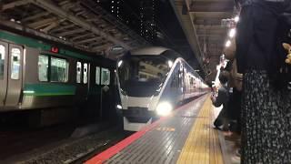 E261系サフィール踊り子号回送列車 東京駅発車(ミュージックホーンあり)