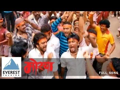 Ganadhisha Bhalchandra Aarti - Morya | Ganpati Marathi Songs | Chimnay Mandlekar, Santosh Juvekar