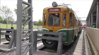 鹿児島市交通局 車庫内 色々な車両 500形、600形~7000形 7500形(二次車)散水電車、切子電車、カフェ電車、他。