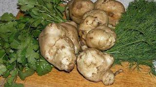 Топинамбур и Морковь. Салат.