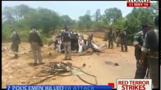 7 policemen killed in Gadchiroli, Maharashtra