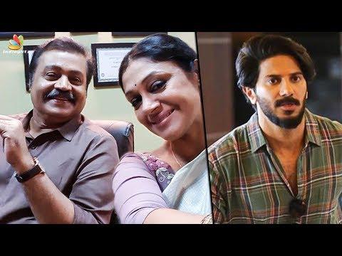 Suresh Gopi - Dulquer  ചിത്രം മാര്ച്ചില്? Suresh Gopi - DQ movie release updates   Shobhana