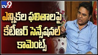 KTR : TRS will win 100 seats in 2019 polls - TV9 Exclusive