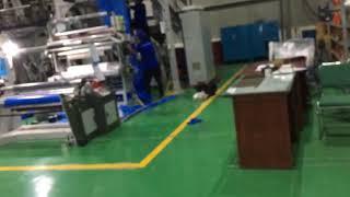 Bộ kiểm soát trọng lượng màng máythooir gram/met