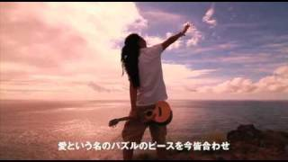 平井 大 /  For The Future from「OHANA」