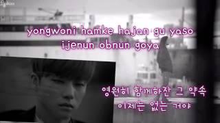 iKON - Apology (지못미) (Karaoke/Instrumental)